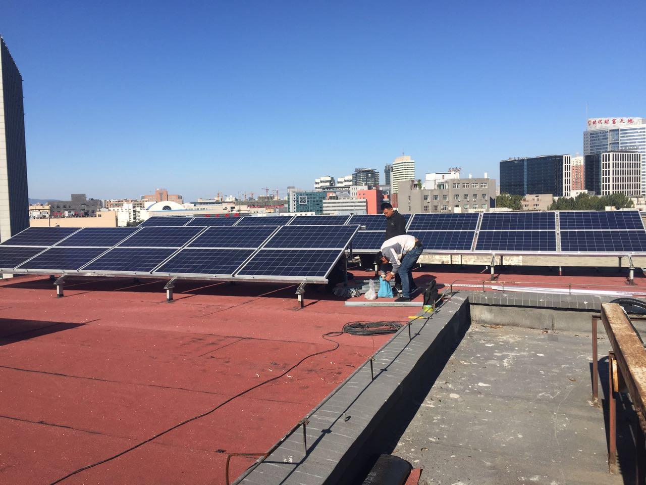 【企业屋顶类】北京科之建光伏屋顶电站项目