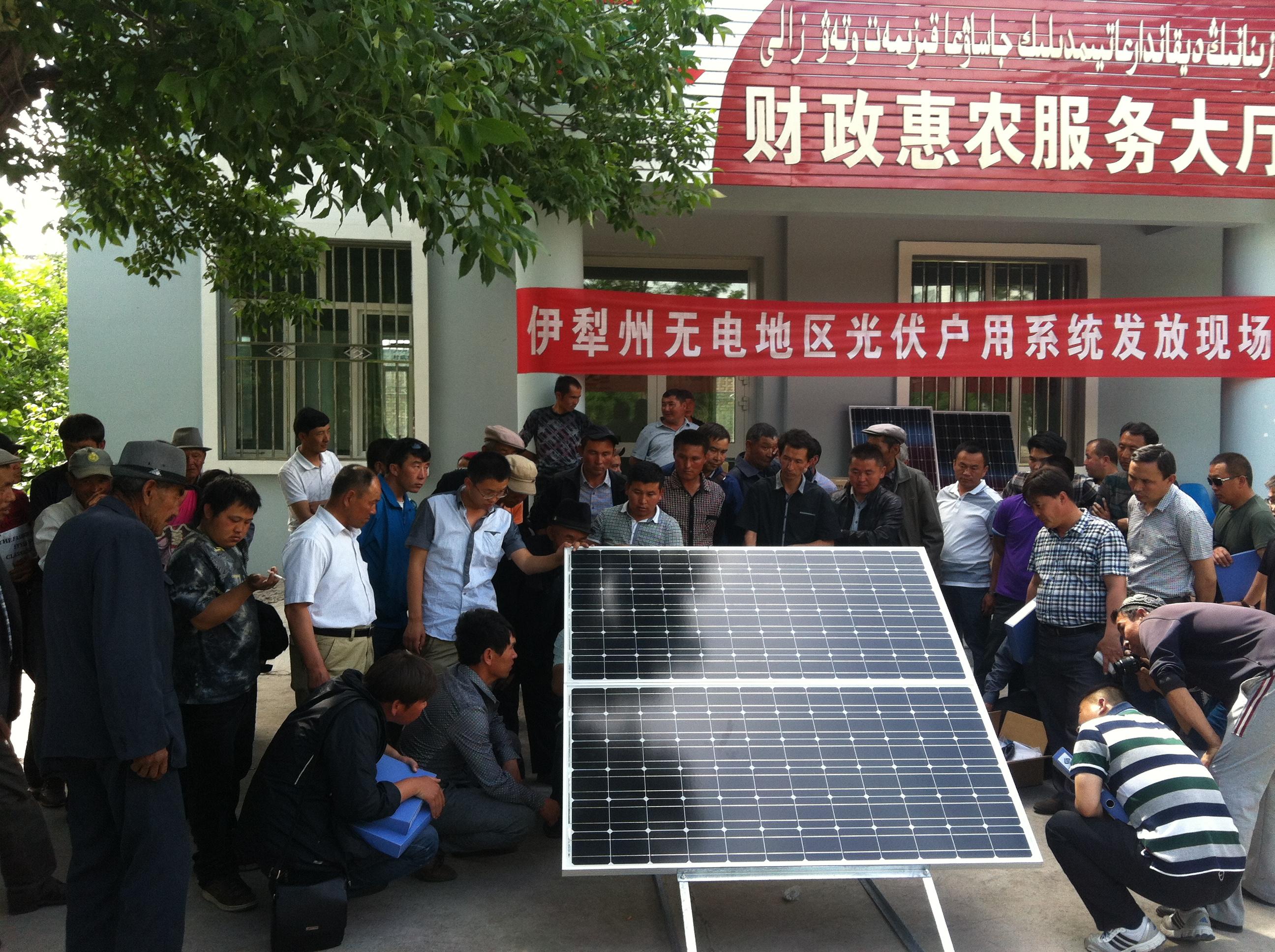 【户用类】新疆无电地区电力建设户用光伏发电工程