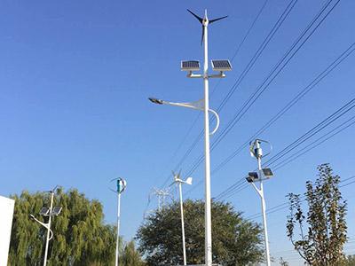 风光互补路灯发电系统
