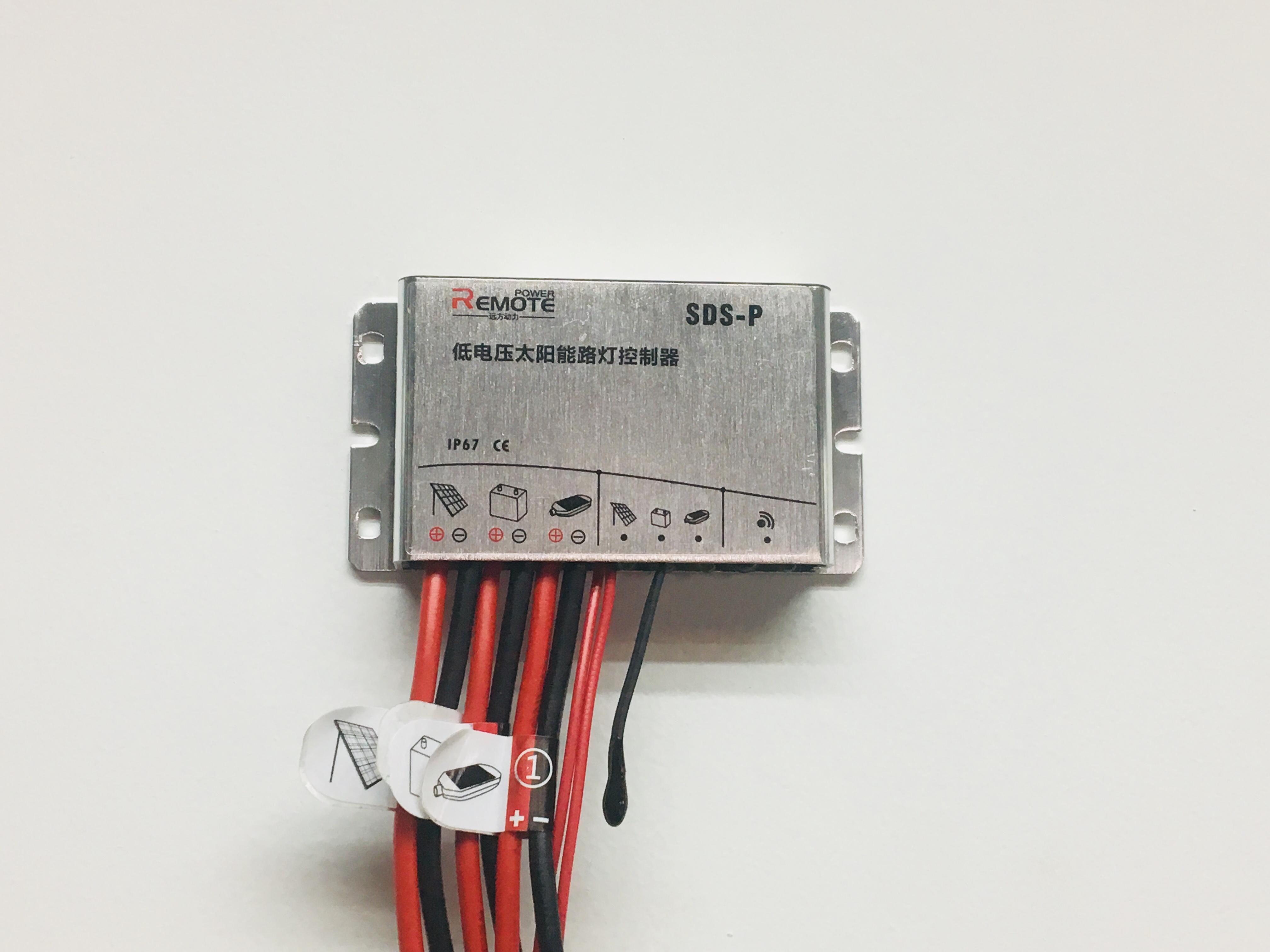 SDS系列低电压太阳能路灯控制器